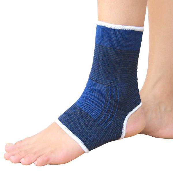 Fußgelenks-Bandage, 1 Stück